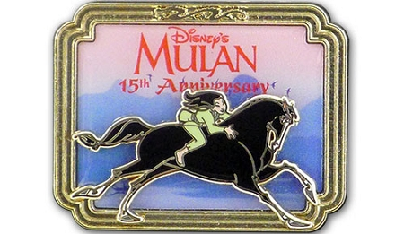 Disney Mulan Pin - Mulan 15th Anniversary - Limited Edition