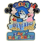 Disney Hanukkah Pin - 2013 Mickey Mouse and Minnie Mouse - LE