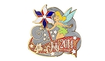 Disney 4th of July Pin - 2014 - Tinker Bell with Spinning Pinwheel