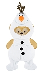 Disney Duffy the Bear Outfit - Olaf Costume - 17''
