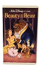 Disney Notebook - VHS Tape Illusion - Beauty and the Beast