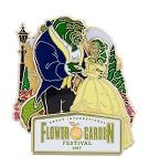 Disney Flower & Garden Festival Pin - 2017 Beauty and the Beast