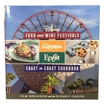 Disney Cookbook - Epcot Food and Wine Festival 2017