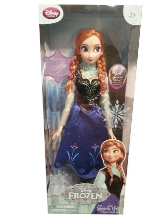 Disney Doll - Frozen - Singing Anna Doll - 16