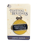Disney Holiday Pin - 2018 Epcot Festival of the Holidays - Hinged