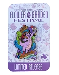 Disney Flower and Garden Pin - 2019 Figment - Passholder