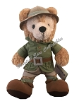 Disney Duffy the Bear Plush - Safari Duffy - 12