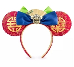 Disney Ears Headband - Mulan - Dragon Head
