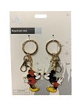 Disney Keychain Set - Mickey and Minnie Mouse Kiss - Gold