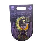 Disney Food and Wine Festival Pin - 2020 Figment - Passholder