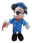 Disney Plush - Graduation - Mickey Mouse - Class of 2014