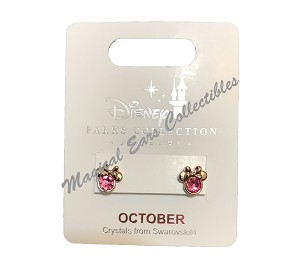 Disney Birthstone Earrings - Minnie Mouse - Rose Gold